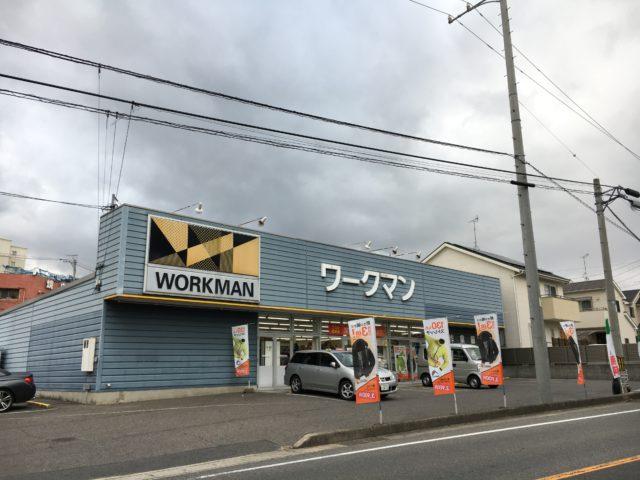 ワークマン 豊田元町店