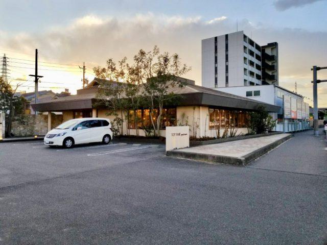 TOPHAIR spa&resort 鳴海