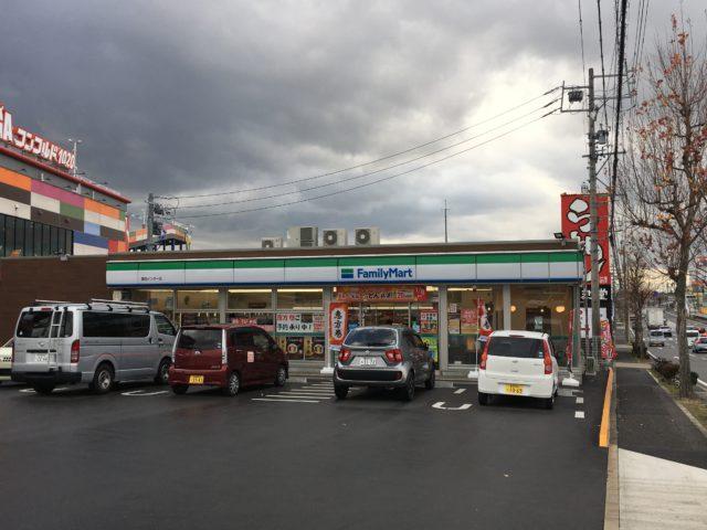ファミリーマート 豊田インター店