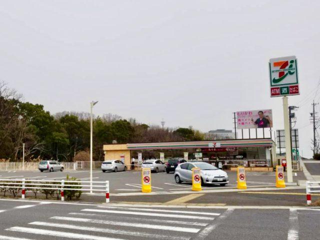 セブンイレブン 中京競馬場東店