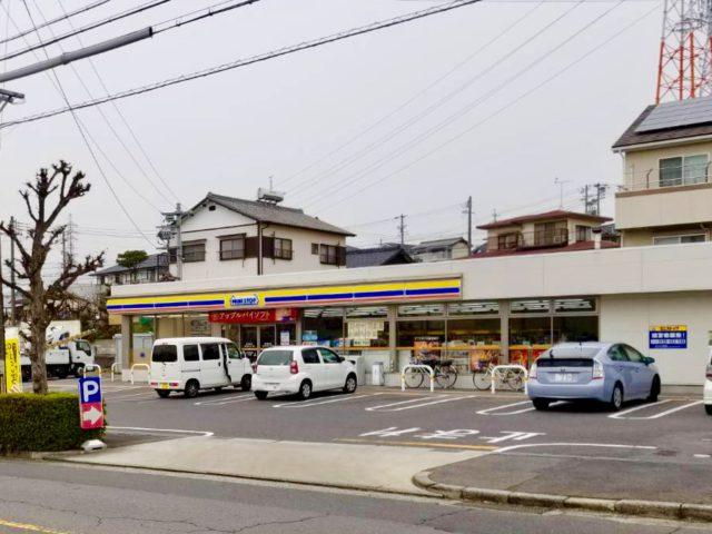 MINISTOP 豊明新栄町6丁目店